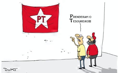 PT cherge (454x283)