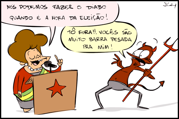 charge_0503